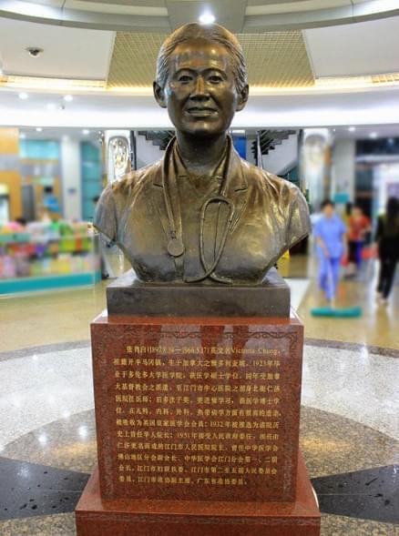 江门市中心医院张肖白雕塑工程