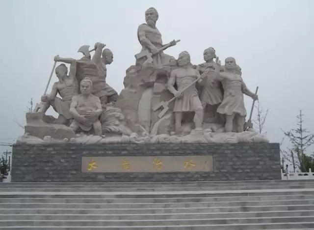 """大型""""大禹治水""""雕塑群—大型雕塑厂家"""