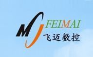 铜心源合作伙伴-飞迈公司