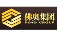 铜心源合作伙伴-佛奥集团