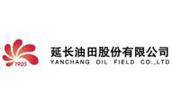 铜心源合作伙伴-延安油田股份有限公司