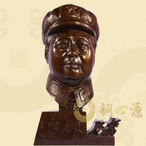 毛泽东《为人民服务》头像/铜像