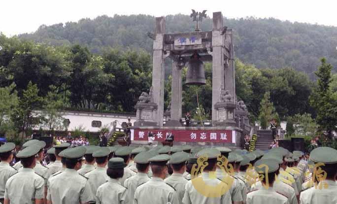云南省《勿忘国耻》铜钟