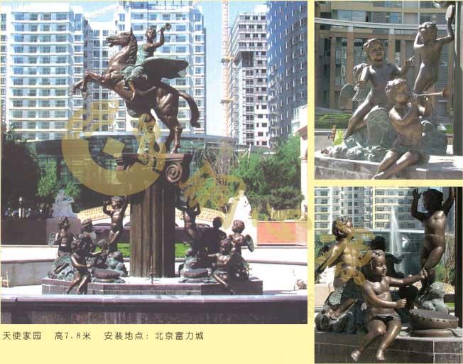 北京富力城小区雕塑工程:天使铜雕塑