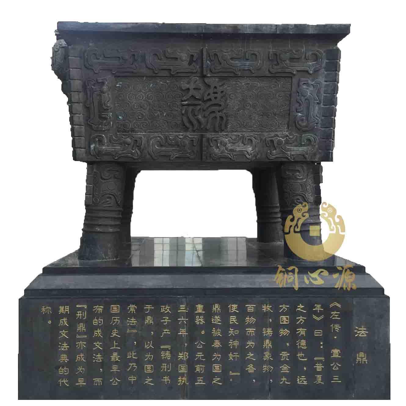 广东省中山法院《法鼎》工程