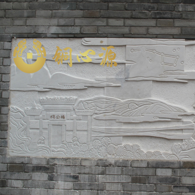 赣州翠浪塔文化浮雕