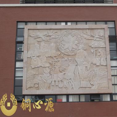 华南农业大学行政楼浮雕