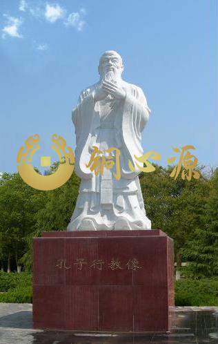 重庆城市职业学院孔子人物雕塑