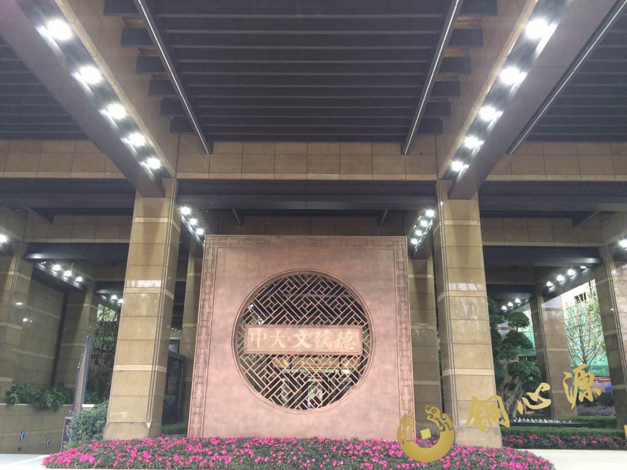 四川省成都中大-文儒德会所铜屏风工程