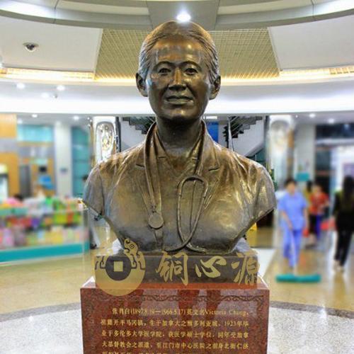 江门市中心医院张肖白铸铜雕塑工程