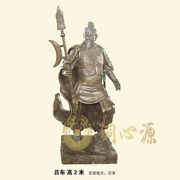 人物铜像吕布|历史人物铜像定做