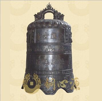 金鸡古寺 铜钟