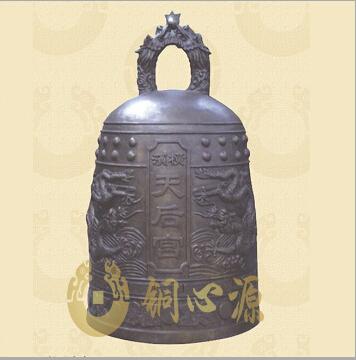 日本横滨天后宫 铜钟