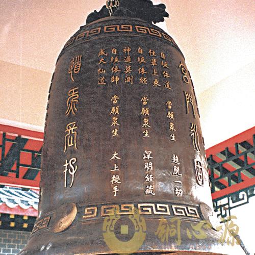 香港云泉仙馆铜钟铸造工程
