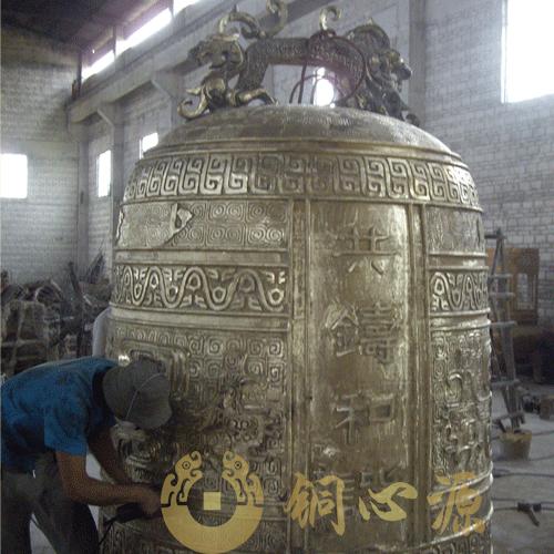 青海西宁北海禅寺铜钟铸造工程