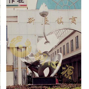 深圳 莲花不锈钢雕塑 高6米