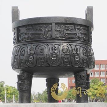 江苏南通航运学院《宝鼎》铜鼎雕塑工程