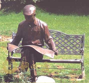 阅读|广场雕塑|公园景观雕塑