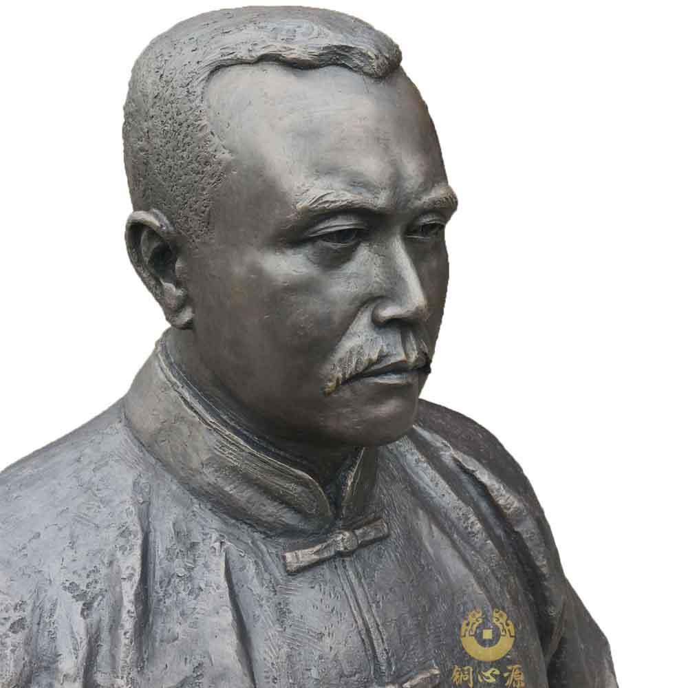 """武汉辛亥革命纪念园高1.6米""""范熙壬""""铸铜人物雕塑"""