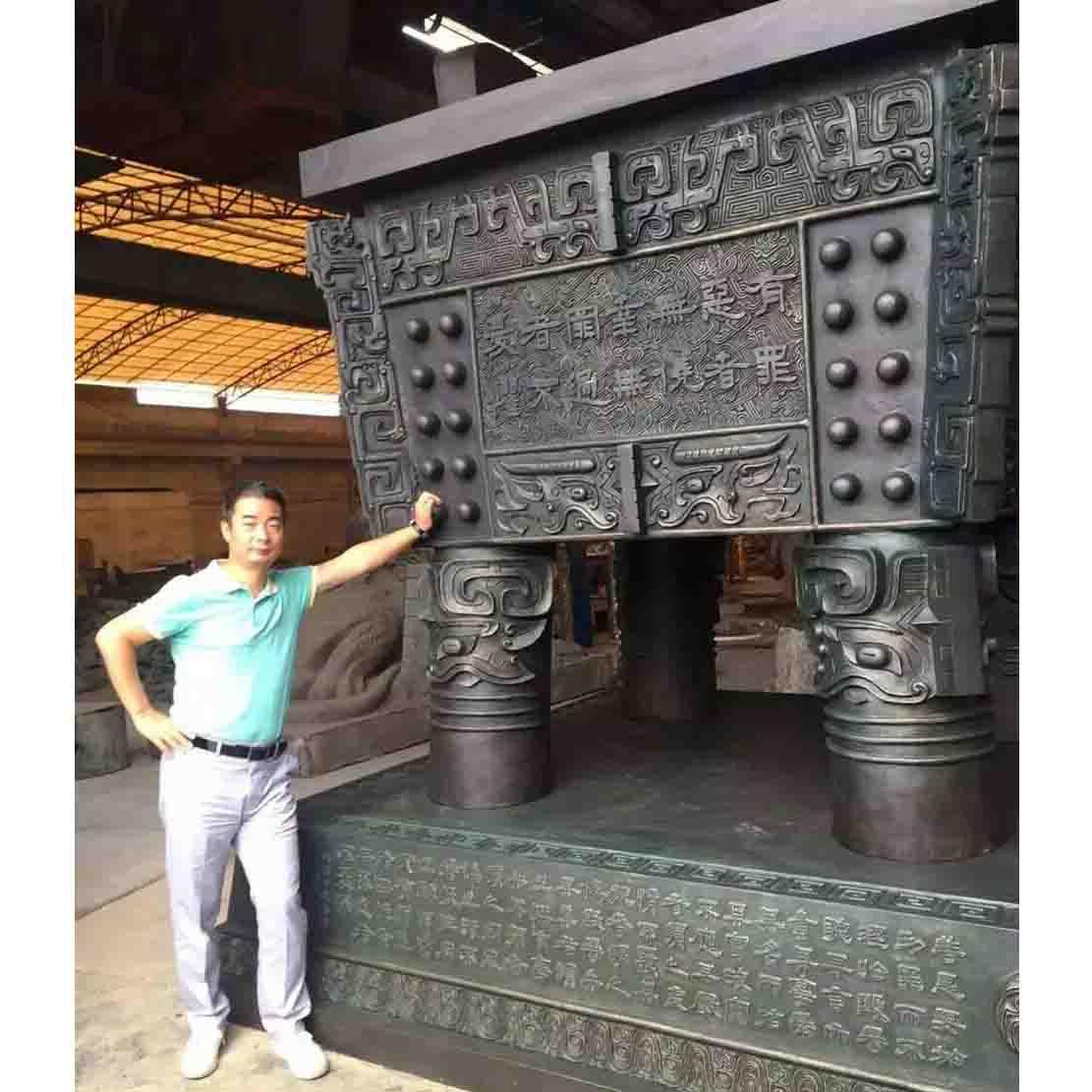 湖南郴州宜章法院《法鼎》
