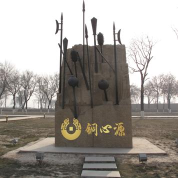 西安大明宫雕塑之古兵器