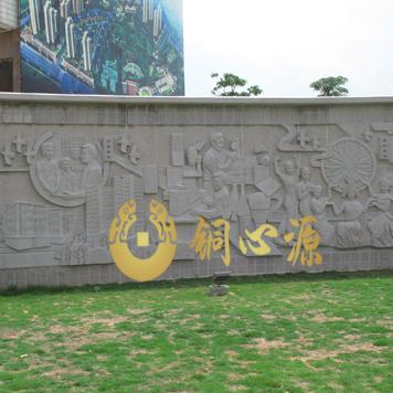 惠州潼侨公园雕塑
