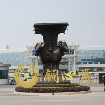 湖南长沙中联重科《四羊方尊》大铜鼎工程