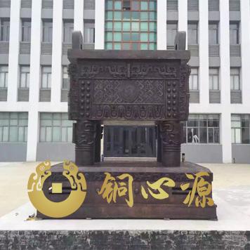 江苏盐城中学校庆鼎