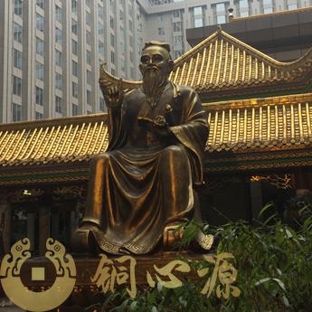 长沙万家丽国际广场孔子铜像