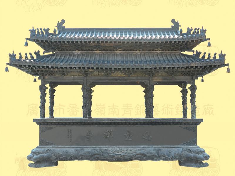 (精品)双层盖长方香炉6,高3.3米,宽1.3米,长3.9米