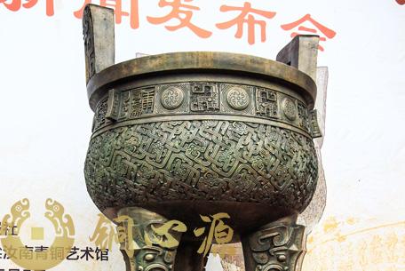 广东省佛山市十大历史名人鼎
